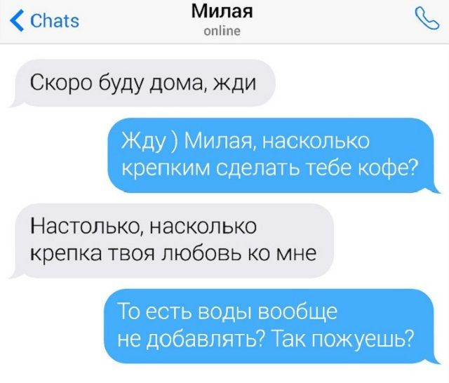 perepisok-zabavnyh-podborka-citaty-vkontakte-vkontakte-smeshnye-statusy