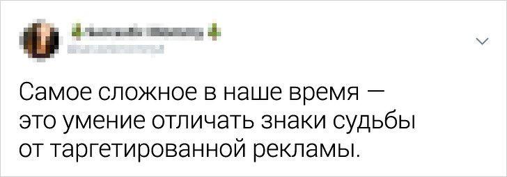 tvitov-ostroumnyh-porciya-citaty-vkontakte-vkontakte-smeshnye-statusy