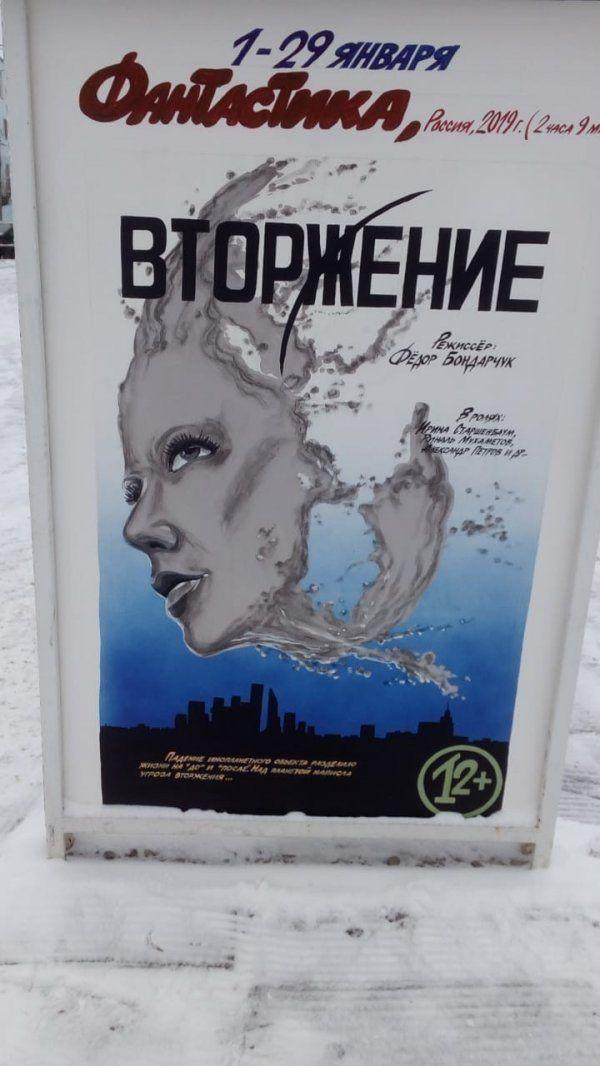 vasiliya-chebotareva-hudozhnika-kartinki-smeshnye-kartinki-fotoprikoly