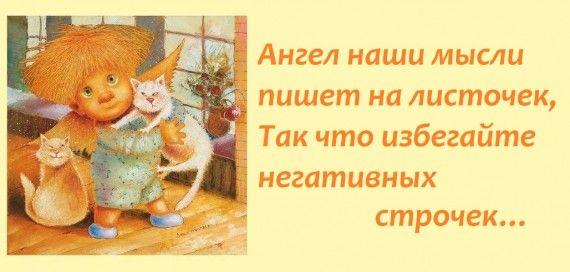 1578764720_z-psycabi_18.jpg