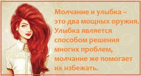 1578764623_z-psycabi_13.jpg