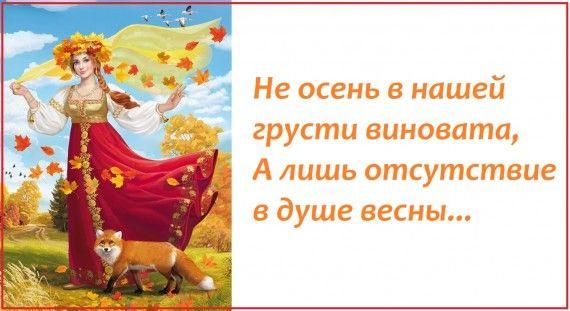1578764640_z-psycabinet-kartinki-19.jpg