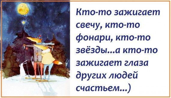 1578764635_z-psycabi_14.jpg