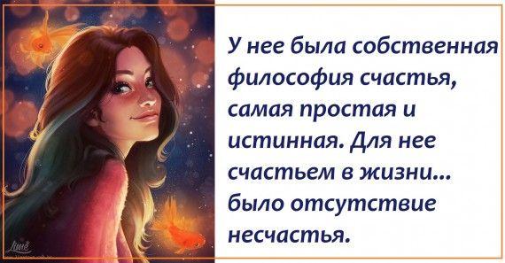 1578764478_z-psycabi_7.jpg