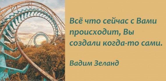 1578764649_z-psycabi_16.jpg