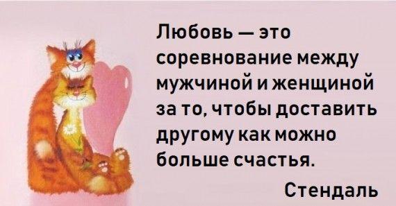 1578764474_z-psycabi_4.jpg