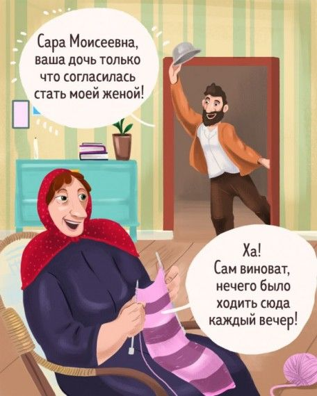 1578680514_186890_12_trinixy_ru.jpg