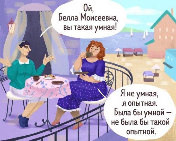 1578680278_186890_6_trinixy_ru.jpg