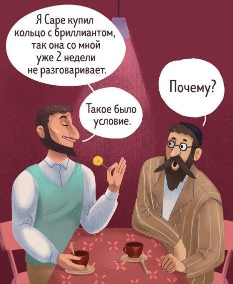 1578680248_186890_2_trinixy_ru.jpg