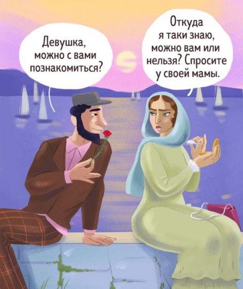 1578680235_186890_7_trinixy_ru.jpg