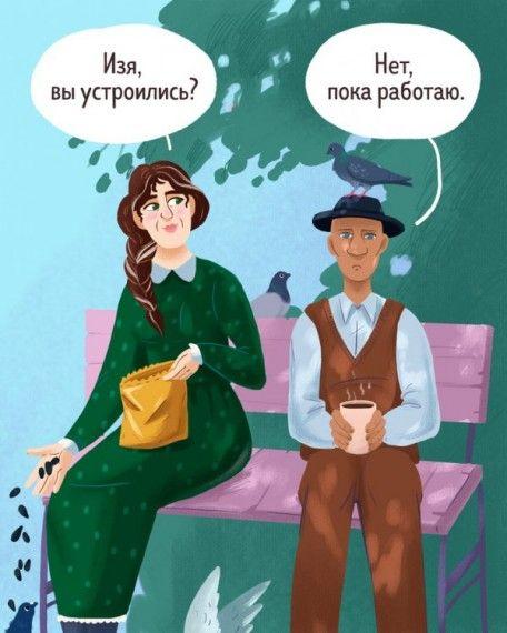 1578680263_186890_3_trinixy_ru.jpg