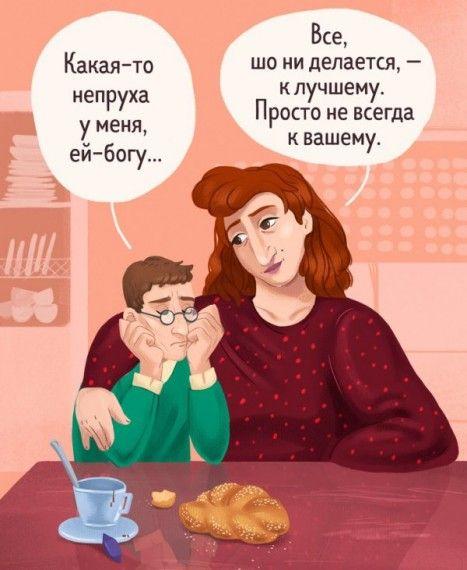 1578680297_186890_5_trinixy_ru.jpg