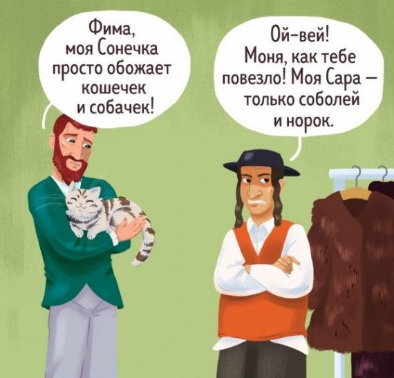 1578680436_186890_9_trinixy_ru.jpg