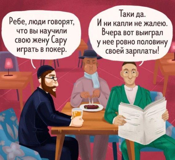 1578680526_186890_14_trinixy_ru.jpg