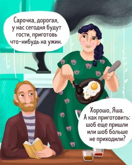 1578680437_186890_13_trinixy_ru.jpg
