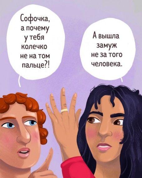 1578680514_186890_8_trinixy_ru.jpg