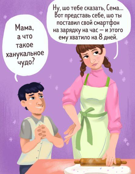 1578680519_186890_10_trinixy_ru.png