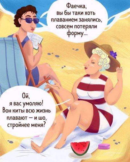 1578680230_186890_1_trinixy_ru.jpg