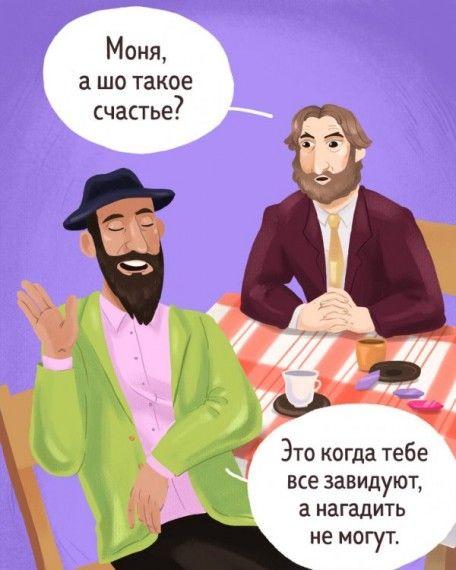 1578680444_186890_15_trinixy_ru.jpg