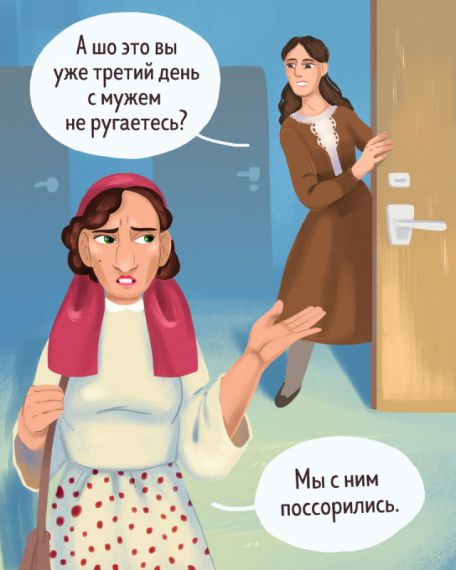 1578680494_186890_11_trinixy_ru.png