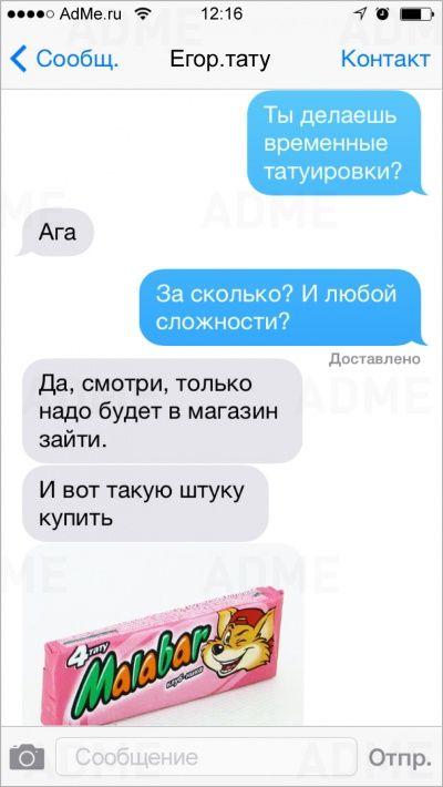 149414_12807.jpg