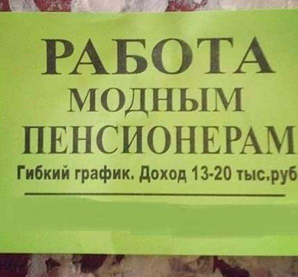 obyavleniy-umoritelnyh-kartinki-smeshnye-kartinki-fotoprikoly