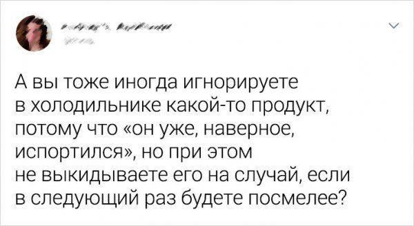 polzovateley-ostroumnyh-tvitov-citaty-vkontakte-vkontakte-smeshnye-statusy