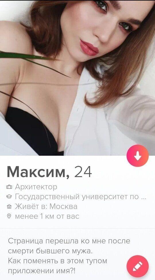 ankety-bezumnye-devushki-citaty-vkontakte-vkontakte-smeshnye-statusy