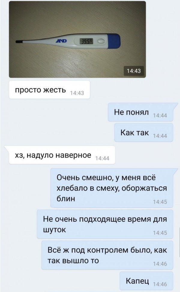 150299_85498.jpg