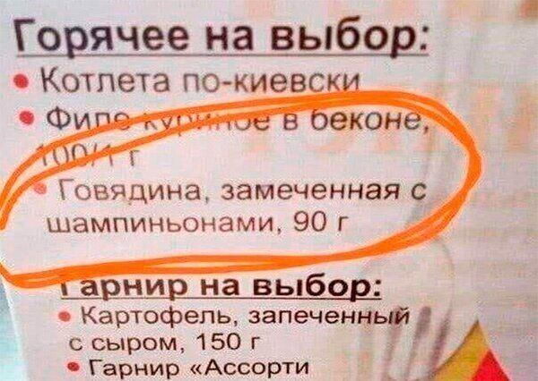 seti-prostorah-polzovateli-citaty-vkontakte-vkontakte-smeshnye-statusy