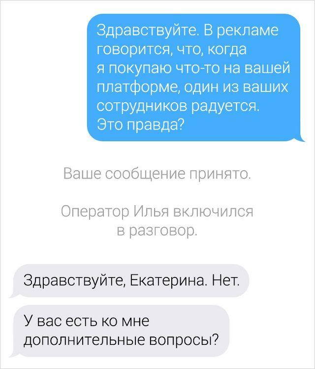 perepisok-zabavnyh-porciya-citaty-vkontakte-vkontakte-smeshnye-statusy