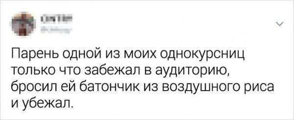 tvity-romanticheskie-zabavnye-citaty-vkontakte-vkontakte-smeshnye-statusy