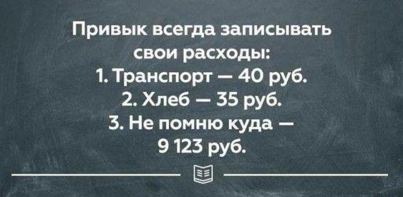 1579176061_original.jpg