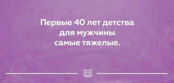 1579176546_original.jpg