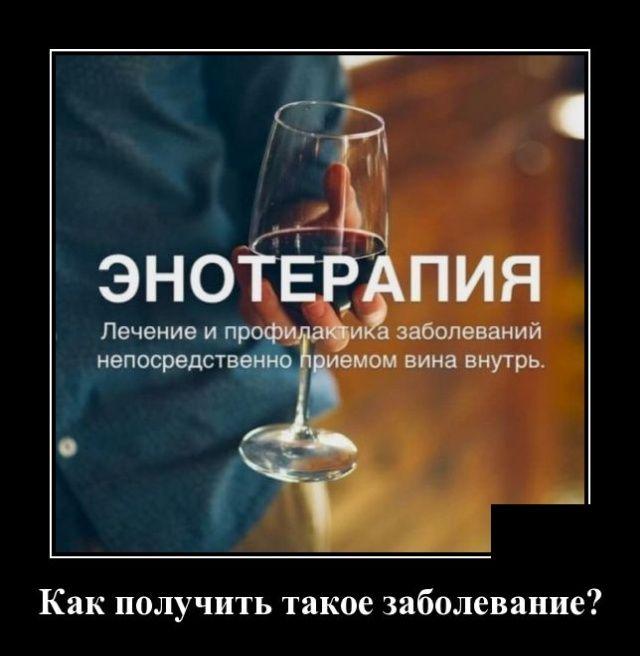 1579210327_0009.jpg