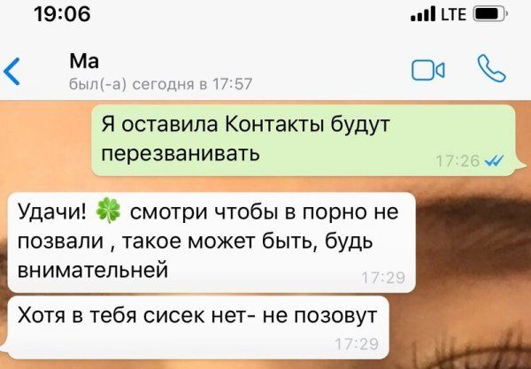 detmi-roditelyami-mezhdu-citaty-vkontakte-vkontakte-smeshnye-statusy