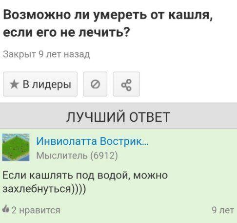 internete-voprosy-otvety-citaty-vkontakte-vkontakte-smeshnye-statusy