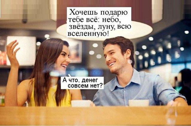 151965_88692.jpg