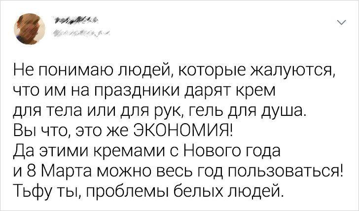dengami-vzaimootnosheniya-slozhnye-citaty-vkontakte-vkontakte-smeshnye-statusy