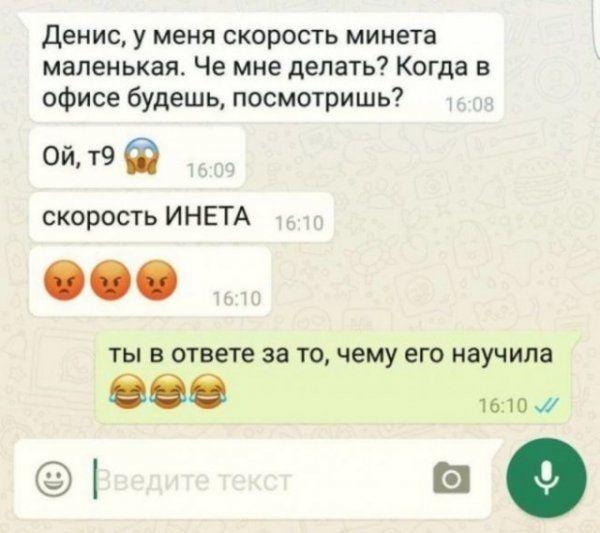 avtozamena-citaty-vkontakte-vkontakte-smeshnye-statusy