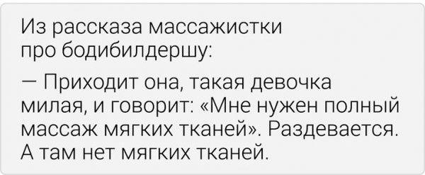 setey-socialnyh-istorii-citaty-vkontakte-vkontakte-smeshnye-statusy