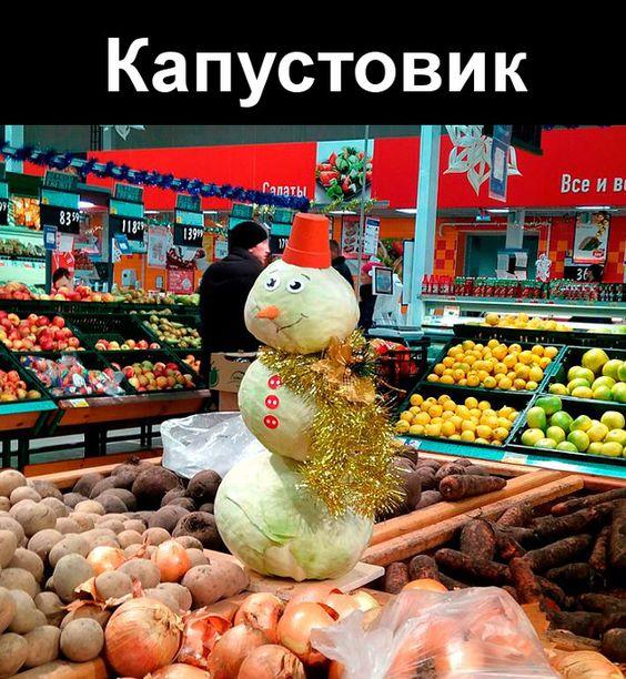 снеговик из капусты в супермаркете