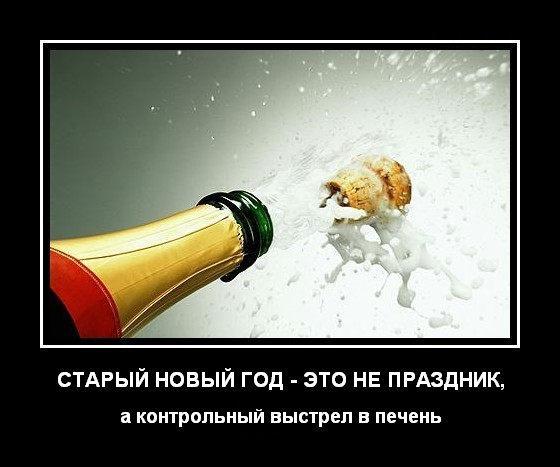 пробка вылетает из бутылки шампанского