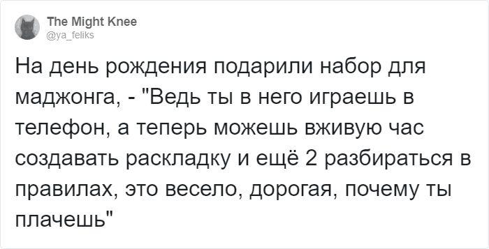 Пользователи Твиттера рассказали про самые провальные подарки, которые им доводилось дарить и получать  Приколы,ekabu,ru,лучшее