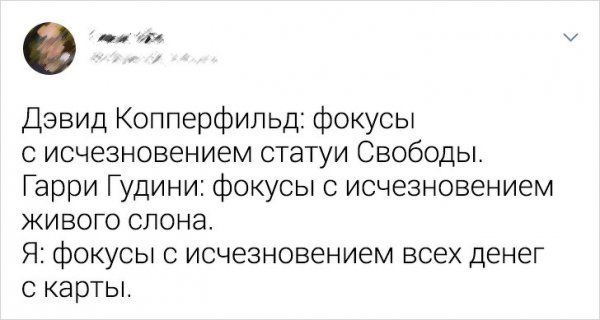 zhizni-melochi-tvity-citaty-vkontakte-vkontakte-smeshnye-statusy