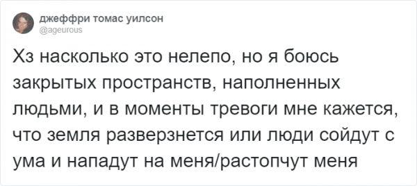 strannyh-strahah-rasskazali-citaty-vkontakte-vkontakte-smeshnye-statusy