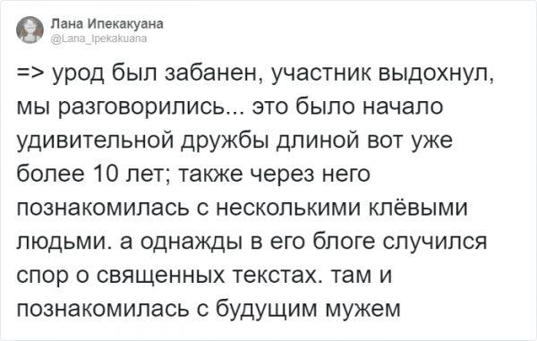 zhizn-vashu-izmenila-citaty-vkontakte-vkontakte-smeshnye-statusy
