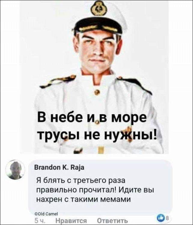 setey-cocialnyh-kommentarii-citaty-vkontakte-vkontakte-smeshnye-statusy
