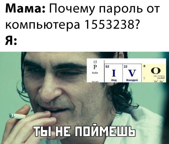 189250_18_trinixy_ru.jpg