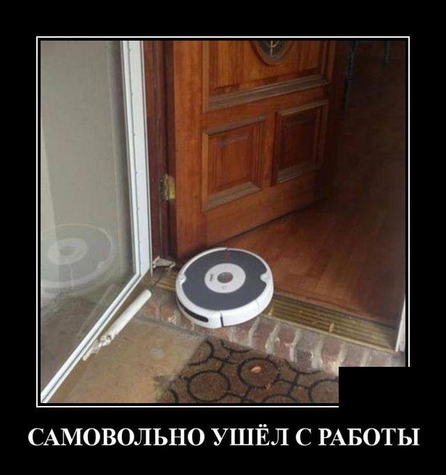 1582292598_demotivatory_16.jpg